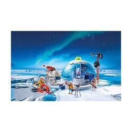 Штаб-квартира арктической экспедиции
