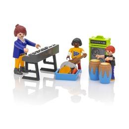 Музыкальный класс, возьми с собой