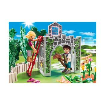 Семейный сад