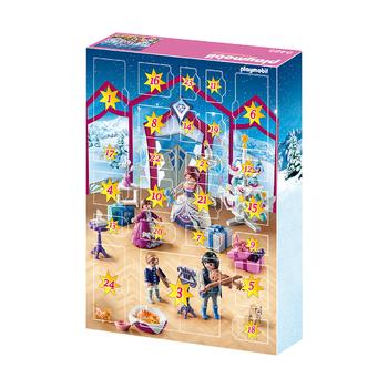 Адвент-календарь Рождественский бал в Хрустальном зале