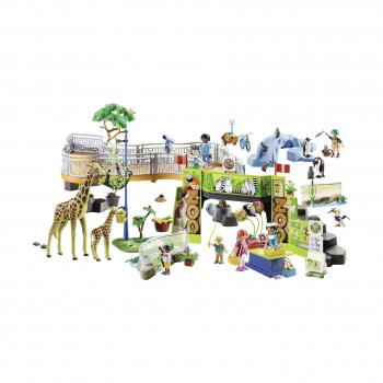 Большой городской зоопарк